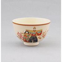 薩摩風立雛茶碗