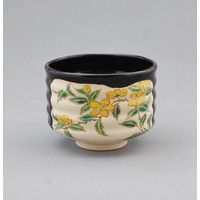 黒釉掛山吹絵茶碗