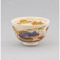 仁清写吉野桜茶碗