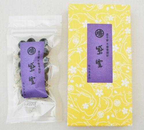 練香 紫野(袋入)