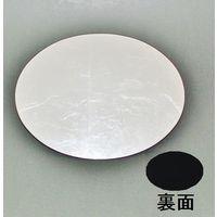 小判型プレート 銀箔