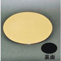 小判型プレート 金箔
